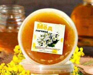 gorchichnyj-med-svojstva