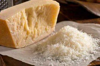 как делают сыр пармезан-технология