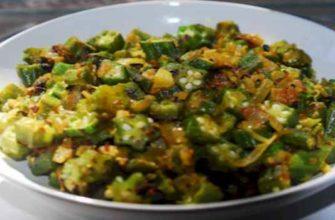 как приготовить бамию-рецепты