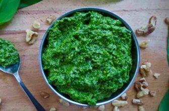 как приготовить соус песто-из черемши
