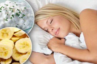 какие продукты можно есть перед сном-продукты влияющие на сон