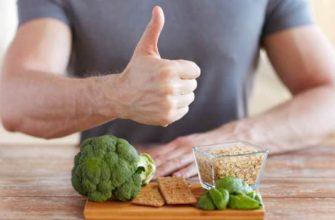 продукты для потенции-продукты для повышения потенции у мужчин