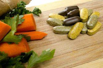 витамины для нервной системы-какие витамины нужны для нервной системы